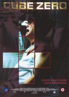 Cube Zero - British Movie Poster (xs thumbnail)