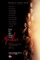 """How to Get Away with Murder"" - Movie Poster (xs thumbnail)"