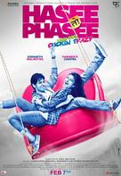 Hasee Toh Phasee - Indian Movie Poster (xs thumbnail)
