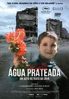 Ma'a al-Fidda - Portuguese Movie Poster (xs thumbnail)