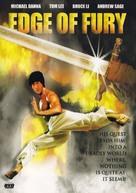 Lao gu lao nu lao shang lao - DVD cover (xs thumbnail)