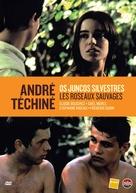Les roseaux sauvages - Portuguese DVD cover (xs thumbnail)
