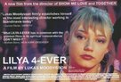 Lilja 4-ever - British Movie Poster (xs thumbnail)