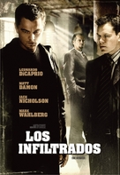 The Departed - Argentinian DVD cover (xs thumbnail)