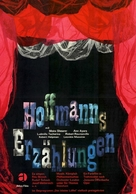 The Tales of Hoffmann - German Movie Poster (xs thumbnail)