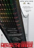 Köprüdekiler - German Movie Poster (xs thumbnail)