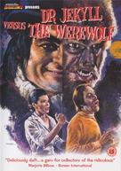 Dr. Jekyll y el Hombre Lobo - British DVD cover (xs thumbnail)