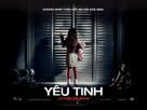 Poltergeist - Vietnamese poster (xs thumbnail)