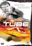 Tube - British poster (xs thumbnail)