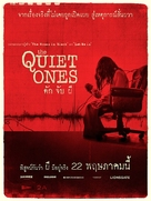 The Quiet Ones - Thai Movie Poster (xs thumbnail)