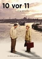 11'e 10 kala - German DVD cover (xs thumbnail)