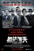 Lawless - Hong Kong Movie Poster (xs thumbnail)