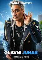 Free Guy - Slovenian Movie Poster (xs thumbnail)