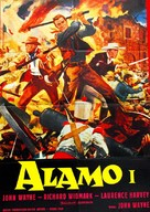 The Alamo - Yugoslav Movie Poster (xs thumbnail)