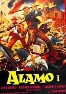 The Alamo - Yugoslav Movie Poster (xs thumbnail)