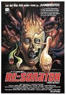 From Beyond - Spanish Movie Poster (xs thumbnail)