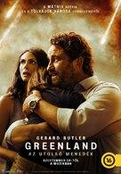Greenland - Hungarian Movie Poster (xs thumbnail)
