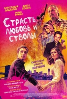 Die in a Gunfight - Russian Movie Poster (xs thumbnail)