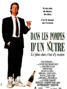 Opportunity Knocks - French Movie Poster (xs thumbnail)