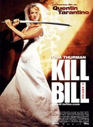 Kill Bill: Vol. 2 - French Movie Poster (xs thumbnail)