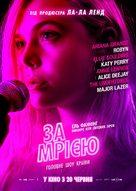 Teen Spirit - Ukrainian Movie Poster (xs thumbnail)