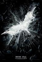 The Dark Knight Rises - Ukrainian Movie Poster (xs thumbnail)