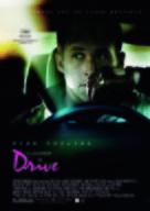 Drive - Swedish Movie Poster (xs thumbnail)