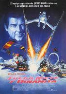 Feuer, Eis & Dynamit - Spanish Movie Poster (xs thumbnail)