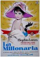 The Millionairess - Spanish Movie Poster (xs thumbnail)