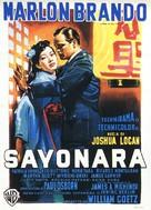 Sayonara - Italian Movie Poster (xs thumbnail)