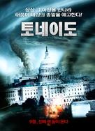 Storm War - South Korean Movie Poster (xs thumbnail)