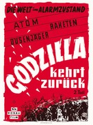 Gojira no gyakushû - German Movie Poster (xs thumbnail)