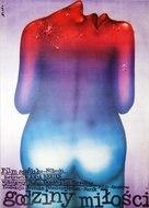 Den allvarsamma leken - Polish Movie Poster (xs thumbnail)