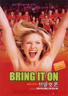 Bring It On - South Korean Movie Poster (xs thumbnail)