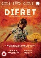Difret - British DVD cover (xs thumbnail)