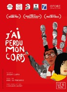 J'ai perdu mon corps - French Movie Poster (xs thumbnail)