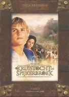 Kruistocht in spijkerbroek - Dutch Movie Cover (xs thumbnail)