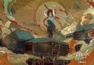Alita: Battle Angel - Chinese Movie Poster (xs thumbnail)