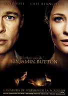 The Curious Case of Benjamin Button - Argentinian Movie Cover (xs thumbnail)