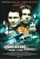 Hard Cash - Thai Movie Poster (xs thumbnail)