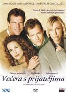 Dinner with Friends - Croatian DVD movie cover (xs thumbnail)
