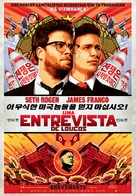 The Interview - Portuguese Movie Poster (xs thumbnail)
