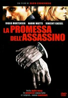 Eastern Promises - Italian DVD movie cover (xs thumbnail)