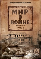 """The World at War"" - Russian Movie Cover (xs thumbnail)"