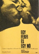 Un homme et une femme - Hungarian Movie Poster (xs thumbnail)