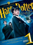 Harry Potter and the Sorcerer's Stone - Canadian DVD cover (xs thumbnail)