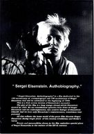 Sergei Eisenstein. Avtobiografiya - poster (xs thumbnail)
