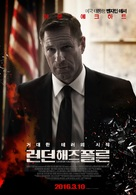 London Has Fallen - South Korean Movie Poster (xs thumbnail)