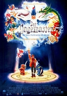 The Pagemaster - German Movie Poster (xs thumbnail)