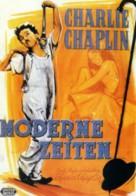 Modern Times - German Movie Poster (xs thumbnail)